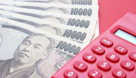 仲介手数料3%+6万円の+6万円って?